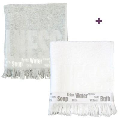 LENE BJERRE Handtuch Set LB Logo zweiteilig